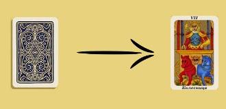 Гадание на таро 1 карта любовный треугольник расклад таро